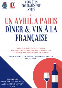 Un avril à Paris @ Toronto Cricket, Skating and Curling Club | Toronto | Ontario | Canada