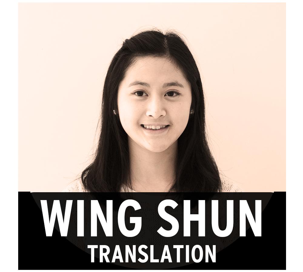 Wingshun