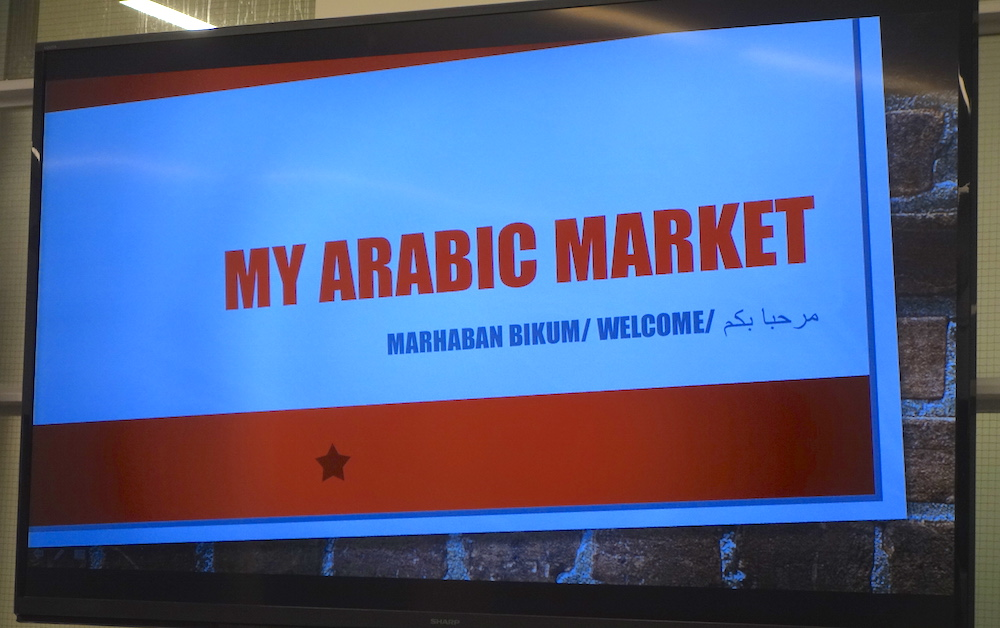 ArabicMarket